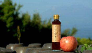 「一日ひとさじのりんご酢は医者知らず⁉」 りんご甕酢で夏バテ対策!の画像